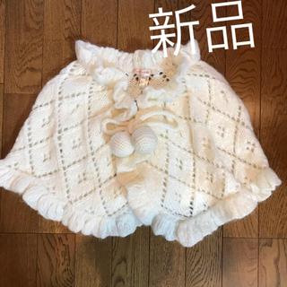 新品 SMサイズ 白ポンチョ 大人用(ポンチョ)