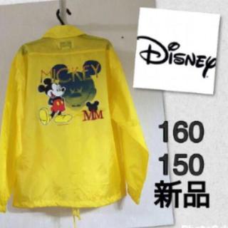 ディズニー(Disney)の新品ディズニーミッキー ウインドブレーカー150 160 雨対策 レディース(ジャケット/上着)