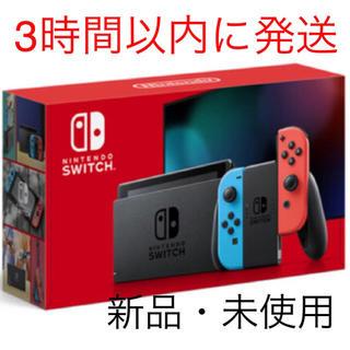 Nintendo Switch - Nintendo Switch 新品 任天堂スイッチ 本体 ネオン ニンテンドウ