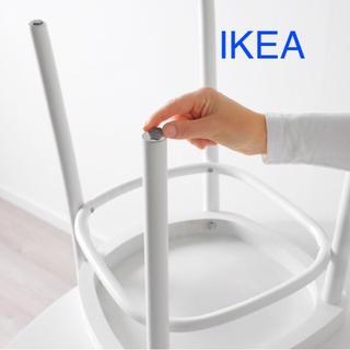 イケア(IKEA)のイケア IKEA 接着式フロアプロテクター20枚セット【新品 未開封】(その他)
