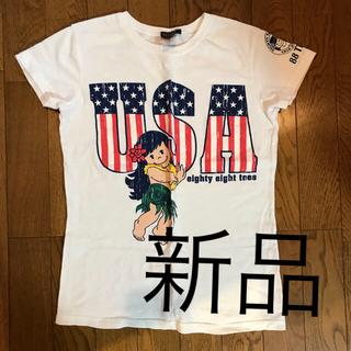 エイティーエイティーズ(88TEES)の新品Sサイズ 大人用 USA ハワイ88TEESショップ Tシャツ半袖 おみやげ(Tシャツ/カットソー(半袖/袖なし))