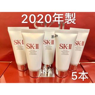 SK-II - SK-II エスケーツー フェイシャル トリートメント  クレンザー  5本