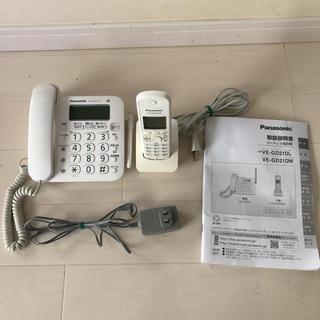 パナソニック(Panasonic)のパナソニック 電話機 VE−GD21–W(その他)