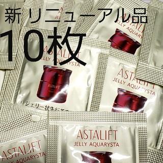 アスタリフト(ASTALIFT)のアスタリフト ジェリーアクアリスタ お試し 10枚(ブースター/導入液)