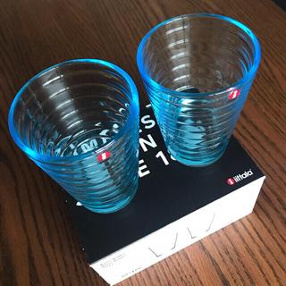 イッタラ(iittala)の【未使用・廃盤色】iittalaアイノアアルト・グラス2点(グラス/カップ)