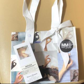 マルタンマルジェラ(Maison Martin Margiela)のMaison Margiela マルジェラ 香水 レイジー サンデー モーニング(ユニセックス)