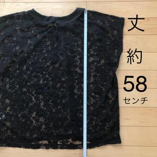ジーユー(GU)のGU カットソー 確認用(カットソー(半袖/袖なし))