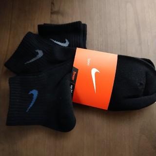 ナイキ(NIKE)のナイキ 靴下 3足 24-26(靴下/タイツ)