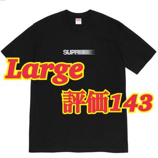 Supreme - Supreme Motion Logo Tee Black Large
