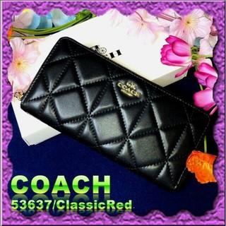 コーチ(COACH)のCOACHキルティングレザーZIP式長財布(長財布)