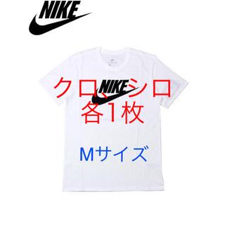 ナイキ(NIKE)の新品!送料込!NIKE Tシャツ アイコン シロ Mサイズ ‼︎(Tシャツ/カットソー(半袖/袖なし))