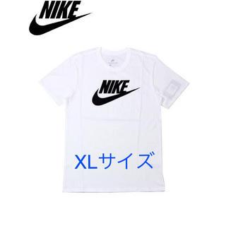 ナイキ(NIKE)の新品!送料込!NIKE Tシャツ アイコン ホワイト XLサイズ(Tシャツ/カットソー(半袖/袖なし))