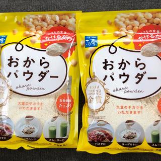 さとの雪 おからパウダー(豆腐/豆製品)