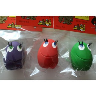 ★小型犬のおもちゃサンジョルディのたまごちゃん 紫、赤、緑(犬)