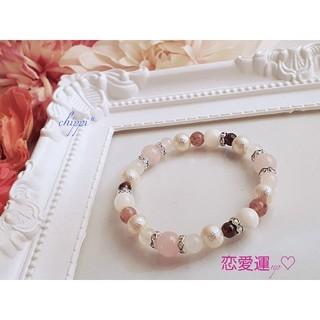 恋愛成就のピンクブレス♡パワーストーン(ブレスレット/バングル)