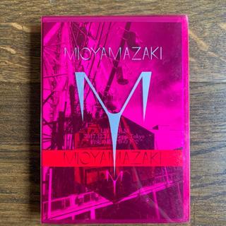 ミオヤマザキ DVD 約束の観覧車の下で ZeppTokyo(ミュージック)