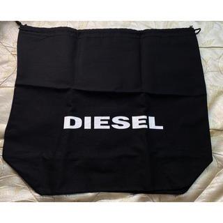ディーゼル(DIESEL)のDIESEL 布袋(ショップ袋)