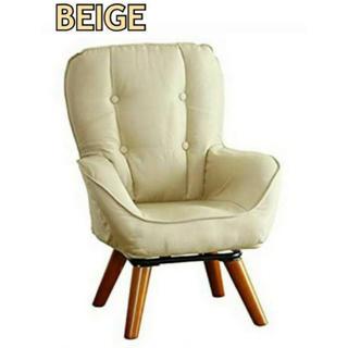 肘付き回転高座椅子 / コンパクト回転チェア1人掛 耐荷重60kgベージュ