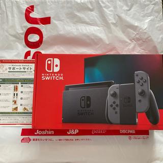 Nintendo Switch - 新品未開封★Switch任天堂スイッチ 本体 グレー ニンテンドウ