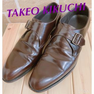 タケオキクチ(TAKEO KIKUCHI)のTAKEO KIKUCHI ビジネス シューズ レザー 革靴 ブラウン 人気 (ドレス/ビジネス)