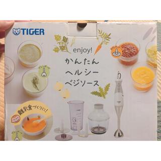 タイガー(TIGER)の【sakura様専用】タイガー スマートブレンダー ホワイト SKQ-G200w(調理機器)