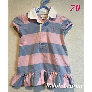ポロラルフローレン(POLO RALPH LAUREN)のラルフローレン ポロシャツワンピース  6M サイズ70(ワンピース)