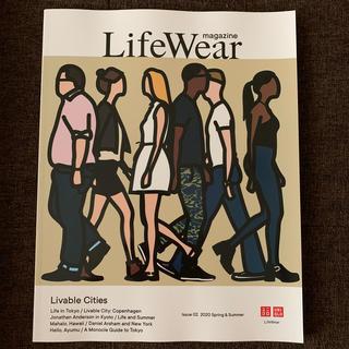 ユニクロ(UNIQLO)のユニクロ UNIQLO magazine LifeWear(ファッション)