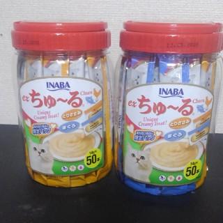 イナバペットフード(いなばペットフード)のinaba exちゅ〜る 50本×2個セット(100本)(ペットフード)