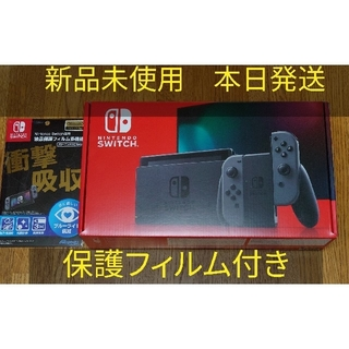 Nintendo Switch Joy-Con(L)/(R) グレー 液晶保護