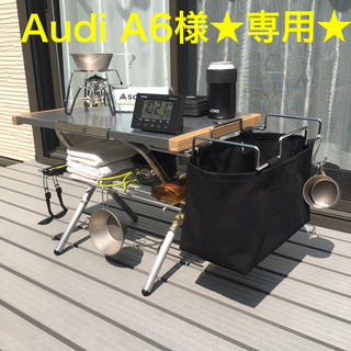 ユニフレーム(UNIFLAME)のAudi A6様専用 焚き火テーブル 専用帆布カバー ユニフレーム スノーピーク(テーブル/チェア)