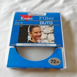 Kenko - 72mm デュート ケンコー KENKO ソフトフォーカスフィルター 兼用