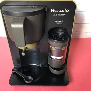 シャープ(SHARP)のヘルシオ お茶プレッソ お茶メーカー(エスプレッソマシン)