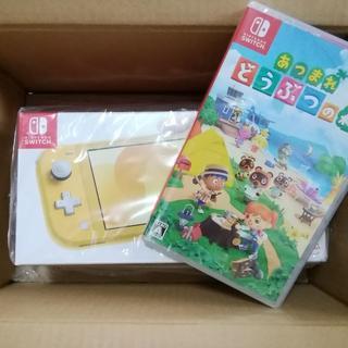 Nintendo Switch - 任天堂 Switch Lite イエロー + あつまれどうぶつの森