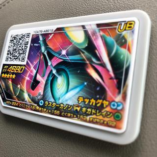 ポケモン(ポケモン)のテッカグヤ GR3 ポケモンガオーレ(その他)