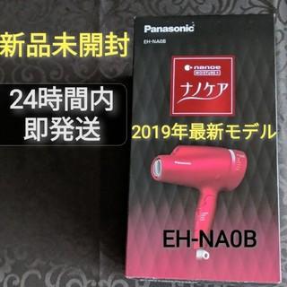 Panasonic - Panasonic ナノケア ルージュピンク EH-NA0B-RP ドライヤー
