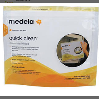 メデラ電子レンジ クイッククリーン除菌消毒 哺乳瓶 medela 5枚 100回