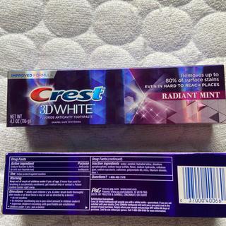 クレスト(Crest)のCrestクレスト歯磨き粉116g2本(歯磨き粉)