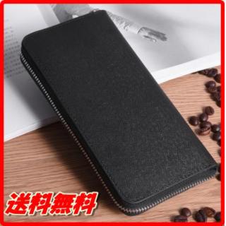 送料無料!シンプル&高品質  ラウンドファスナー長財布 ブラック(長財布)