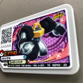 ポケモン(ポケモン)のメルメタル UL4 ポケモンガオーレ (その他)