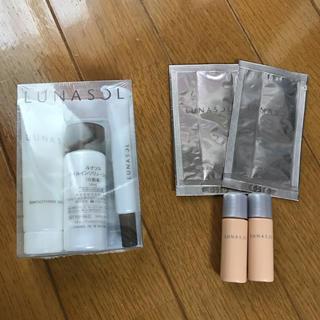 ルナソル(LUNASOL)の【ルナソル】LUNASOLサンプルセット リキッドファンデーション 洗顔 化粧水(サンプル/トライアルキット)