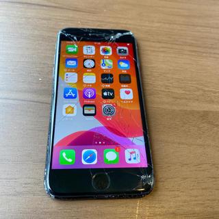 Apple - 1743 7.32G.K SIMフリー ジャンク