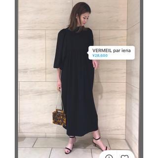 IENA - VERMEIL par ienaヴェルメイユパーイエナ ジョーゼットワンピース