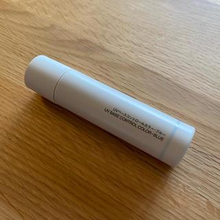 ムジルシリョウヒン(MUJI (無印良品))の無印良品 UVベースコントロールカラー ブルー 中古(コントロールカラー)