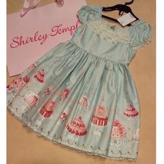 Shirley Temple - 新品 120 アニバーサリーケーキ ミント ワンピース シャーリーテンプル