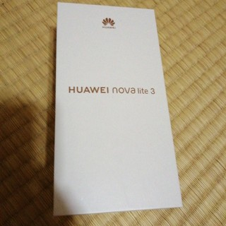 ANDROID - Huawei nova lite3 SIMフリー