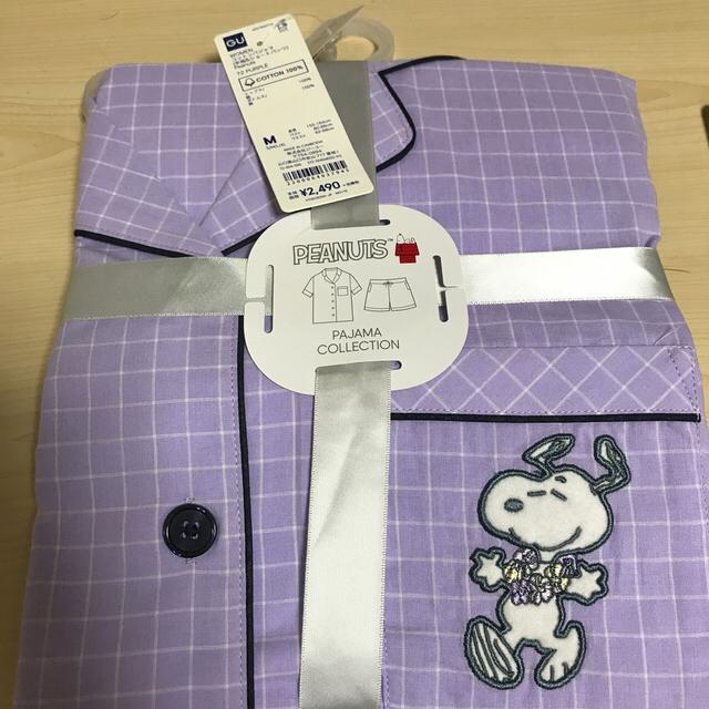 GU(ジーユー)のコットンパジャマ(半袖&ショートパンツ)Peanuts ジーユー レディースのルームウェア/パジャマ(パジャマ)の商品写真