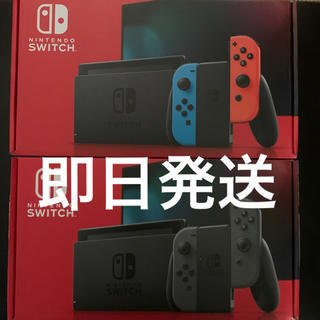 Nintendo Switch - 新品・未開封 Nintendo Switch 2色 2台 セット
