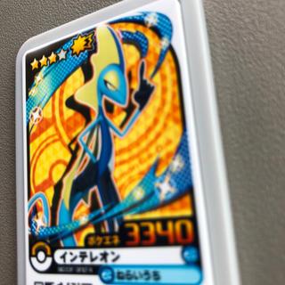 ポケモン(ポケモン)のハイパーボール‼︎ GR 5  ポケモン ガオーレ (その他)