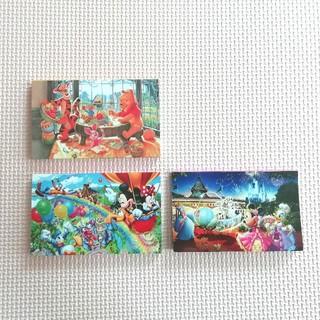 Disney - ディズニー♡メモ