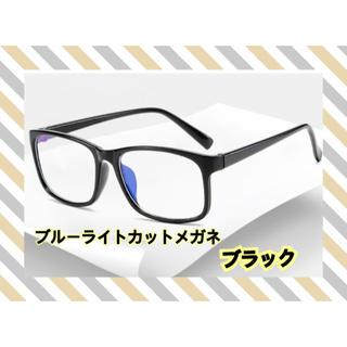 艶あり ブラック ブルーライトカットメガネ 黒縁 ユニセックス (サングラス/メガネ)
